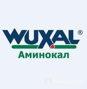 Объявление Вуксал (Wuxal) Аминокал в Ставропольском крае
