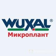 Объявление Вуксал (Wuxal) Микроплант в Ставропольском крае