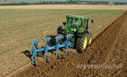 Объявление Земля сельхозназначения 2700 Га в Алтайском крае