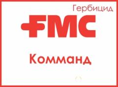 Объявление Гербицид Комманд, КЭ в Воронежской области