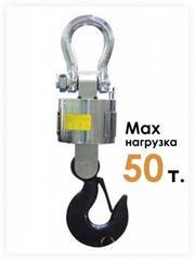 Объявление Весы крановые ВСК-Н в Новосибирской области