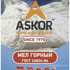 Продаю Мел горный в Москве и Московской области