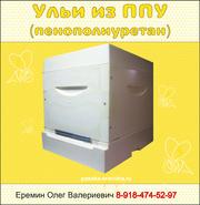 Объявление Ульи для пчёл из ППУ в Краснодарском крае
