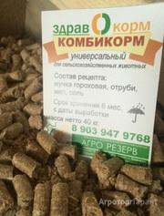 Объявление Гранулированные комбикорма в Алтайском крае