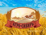 Объявление Семена гибрида подсолнечника Горстар в Алтайском крае