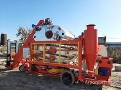 Объявление Продажа Зерноочистительного оборудования в Алтайском крае