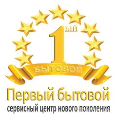 Объявление Ремонт бытовой техники в Свердловской области