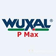 Объявление Вуксал (Wuxal) Р Мах в Ставропольском крае