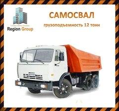 Объявление самосвал КАМАЗ услуги аренды строительной спецтехники в Ульяновске в Ульяновской области