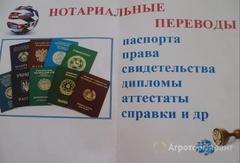 Объявление Заказать перевод документов в Махачкале в Республике Дагестан