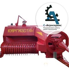 Объявление купить запчасти пресс киргизстан в Москве и Московской области