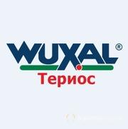Объявление Вуксал (Wuxal) Териос в Ставропольском крае
