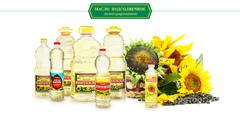 Объявление Купить рафинированное и нерафинированное подсолнечное масло оптом от производителя в Краснодарском крае