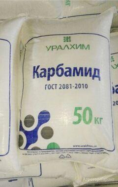 Объявление Карбамид марка Б (Мочевина). С Новым Годом! в Курской области