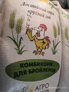 Продаю Комбикорм для с/х птиц (несушек, бройлеров, гусей уток, индюков) в Сахалинской области