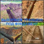 Объявление Траншея Воронеж, выкопать траншею в Воронеже в Воронежской области