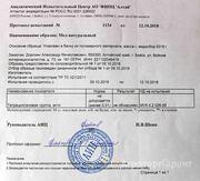 Объявление Алтайский мед от производителя в Алтайском крае