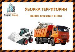 Объявление Механизированная уборка территории от снега и мусора Ульяновск в Ульяновской области