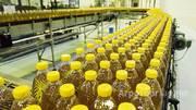 Объявление Завод по производству растительного масла в Алтайском крае