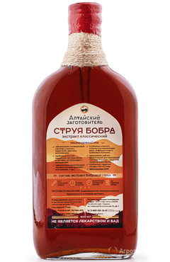 Объявление Бобровая струя классическая (500 мл) в Москве и Московской области