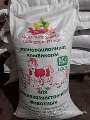 Объявление Комбикорм в Алтайском крае