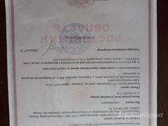 Объявление Продается бывшая ферма в Ростовской области