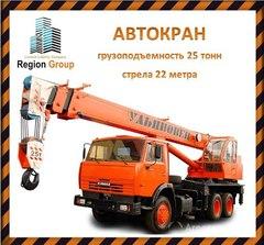 Объявление Кран услуги аренды строительной спецтехники в Ульяновске в Ульяновской области