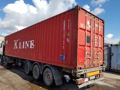 Объявление Купить контейнер 40 футов бу в СПб в Санкт-Петербурге и области