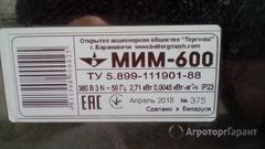Объявление Мясорубка МИМ-600 - Б.У. в Новосибирской области