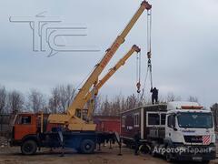 Объявление Газовая водогрейная блочно-модульная котельная ТКУ-2000 в Саратовской области
