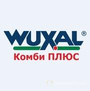 Объявление Вуксал (Wuxal) Комби Плюс в Ставропольском крае