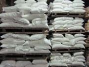 Объявление Сахар оптом от 20 тонн в Алтайском крае