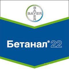 Объявление Гербицид Бетанал 22, КЭ в Воронежской области