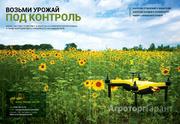 Объявление Беспилотная съёмка полей БЕСПЛАТНО в Тверской области