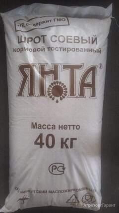 Продаю Соевый шрот в Кемеровской области