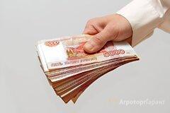 Объявление Займ под залог недвижимости в Краснодарском крае