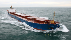 Объявление Перевозки грузов водным транспортом в Саратовской области