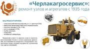 Объявление Ремонт двигателей, КПП, мостов, компрессоров и др. в Омской области