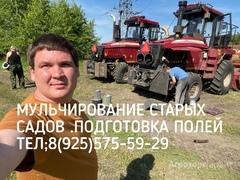 Объявление Услуги и аренда мульчера, дробилки веток в Республике Крым