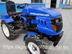Объявление Мини-трактор Чувашпиллер Т-15 в Иркутской области