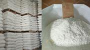Объявление Мука в/с и 2 сорт от производителя в Алтайском крае