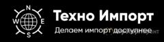 Объявление Импорт товаров из Китая в Челябинской области