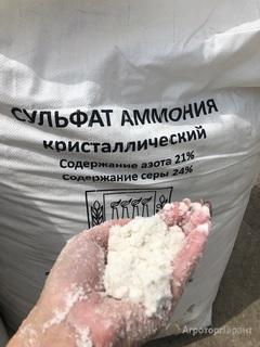 Объявление Сульфат аммония (кристаллический) (МКР и мешки 50кг) в Краснодарском крае