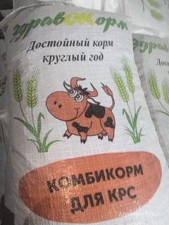 Продаю Комбикорм с Алтая в Амурской области