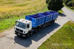 Объявление Услуги зерновозов.Перевозка зерна в Белгородской области
