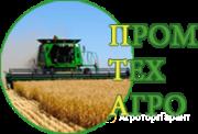 Объявление Куплю пшеницу, семечку, рапс, ячмень в Краснодарском крае