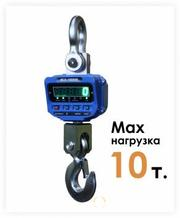 Объявление Весы крановые ВСК-В в Новосибирской области