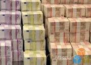Объявление Инвестиций И Кредитов Предлагают 2% В Год. в Москве и Московской области