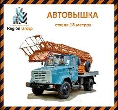 Объявление Автовышка услуги аренды строительной спецтехники в Ульяновске в Ульяновской области
