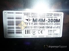 Объявление Мясорубка МИМ-300М - Б.У. в Новосибирской области